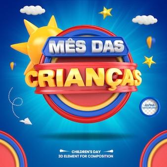 3d rendono il mese del giorno dei bambini con il sole per la composizione nel design brasiliano in portoghese