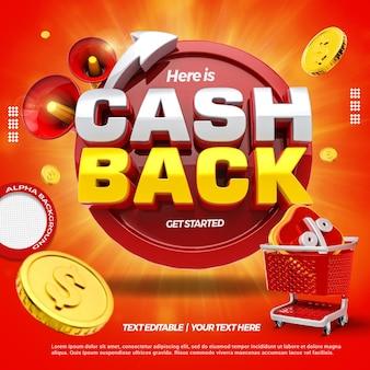3d render concept cashback monete megafono e carrello