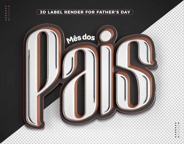 Rendering 3d festa del papà in brasiliano per la composizione