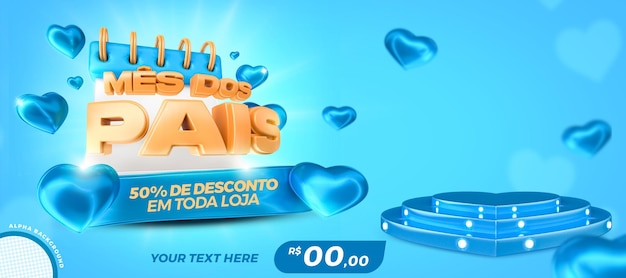 3d rende il timbro del calendario della festa del papà con il banner di promozione della vendita del podio Psd Premium