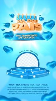 3d rende il timbro del calendario della festa del papà con storie di promozione della vendita del podio