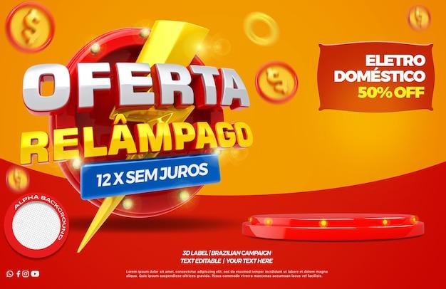 Rendering 3d offerta flash con carrello della spesa e campagna sul podio in brasile