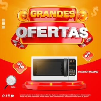 Rendering 3d grandi offerte per negozi in portoghese