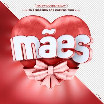 Icona di rendering 3d festa della mamma per la composizione in brasile