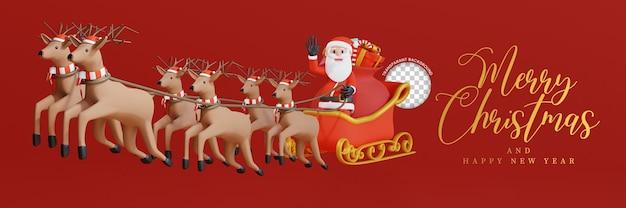 3d rendono l'illustrazione santa che vola con il gioco di prestigio di renne buon natale saluto sfondo