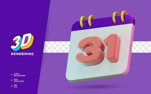 3d render calendario di simboli isolati di 31 giorni per promemoria o pianificazione giornalieri Psd Premium