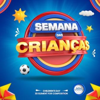 3d rendono la settimana del giorno dei bambini a sinistra con il sole per la composizione nel design brasiliano in portoghese