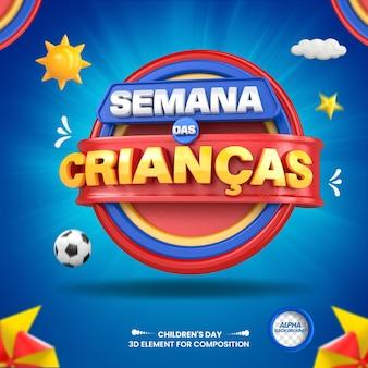 3d rendono giusta la settimana del giorno dei bambini con il sole per la composizione nel design brasiliano in portoghese
