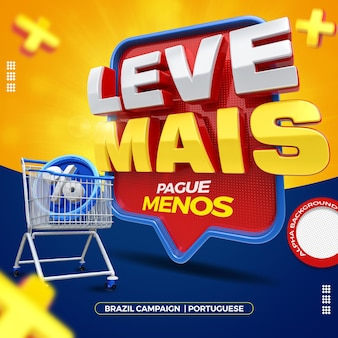 Timbro di rendering 3d per campagne di negozi generali in brasile con carrello