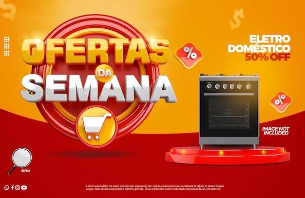 Rendering 3d super mega vendita con podio per la campagna di negozi generali in portoghese