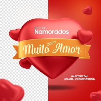 Rendering 3d di san valentino nel cuore con la campagna del nastro in brasile