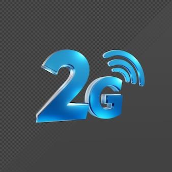 Rendering 3d della vista prospettica dell'icona del segnale internet di velocità 2g di seconda generazione