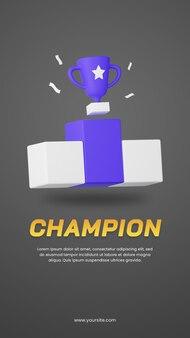 Trofeo del campione della rappresentazione 3d. modello di progettazione di storie di social media. illustrazione sportiva