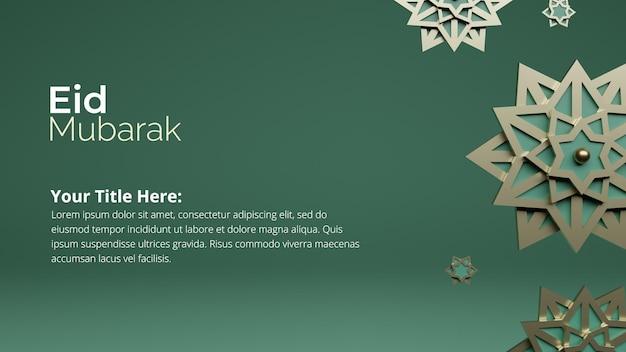 Rendering 3d concetto di eid mubarak con stella astratta