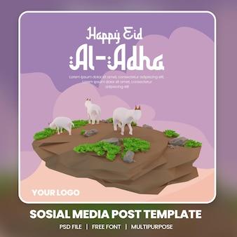Rendering 3d del post sui social media di eid al adha
