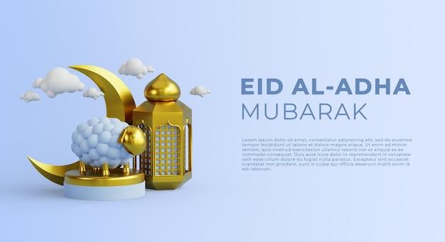 3d rendering eid aladha celebrazione modello con capra e lanterna color oro