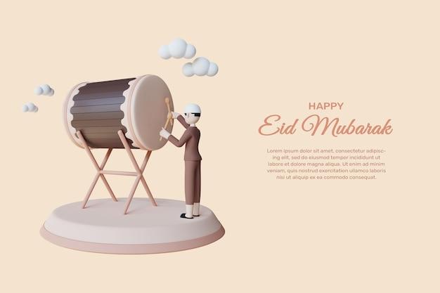 Rendering 3d eid mubarak sfondo design