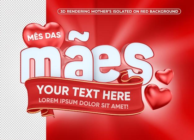 Rendering 3d happy mothers day su sfondo rosso isolato per la composizione in brasile