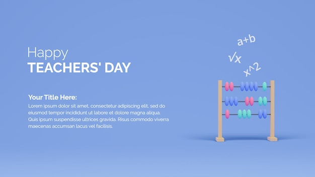 Rendering 3d di matematica e anelli con la giornata degli insegnanti