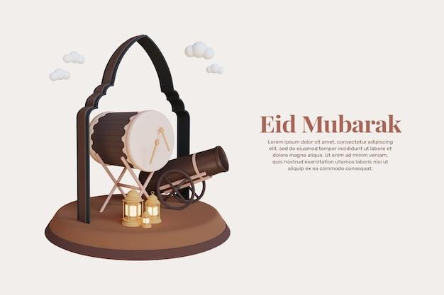 Rendering 3d biglietti di auguri ramadan kareem ed eid mubarak