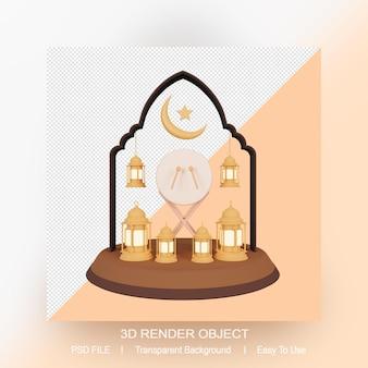 Rendering 3d ramadan kareem