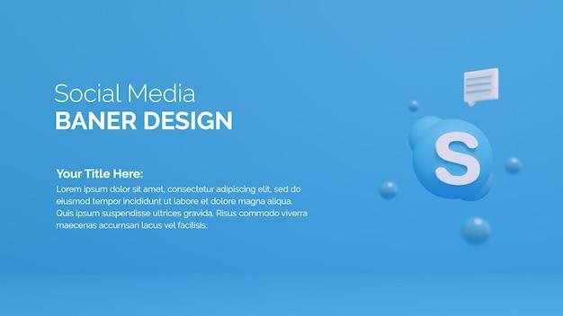 Rendering 3d icona skype con il tuo testo