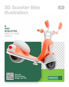Illustrazione della bici dello scooter 3d con alpha layer