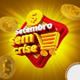 Sigillo 3d per composizione in settembre portoghese senza promozione di prodotti di vendita al dettaglio di crisi
