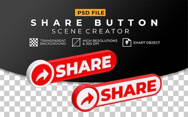 Set di pulsanti di condivisione 3d