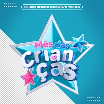 Logo stella 3d mese per bambini blu chiaro per composizione
