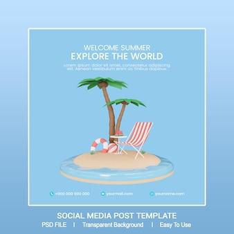 Modello di post sui social media estivi in 3d