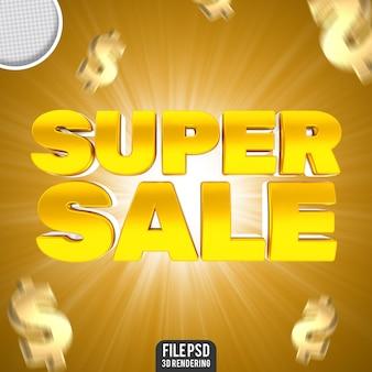 3d super vendita oro adesivo modificabile concetto banner di testo modificabile super vendita