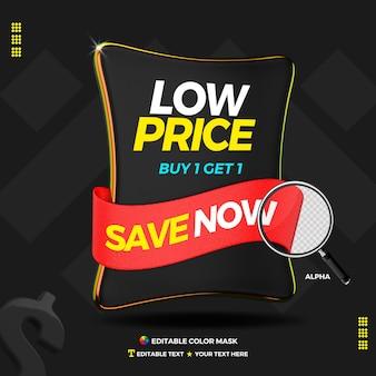 La casella di testo 3d ha lasciato il prezzo basso con il nastro risparmia ora