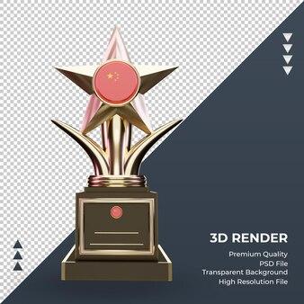 Vista frontale del rendering della bandiera della cina del trofeo 3d