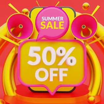 50 percento di sconto sul modello di banner promozionale per i saldi estivi