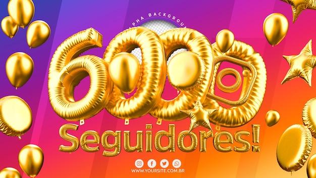 6000 follower su instagram