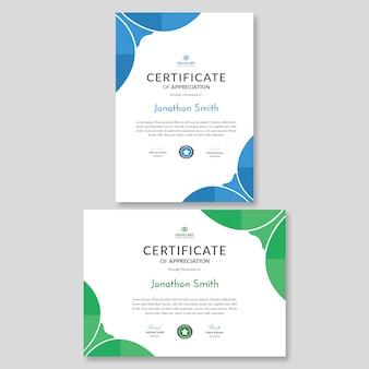 Layout del modello di certificato astratto