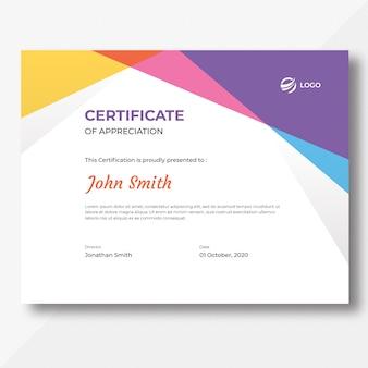 Modello di disegno del certificato di forme colorate astratte