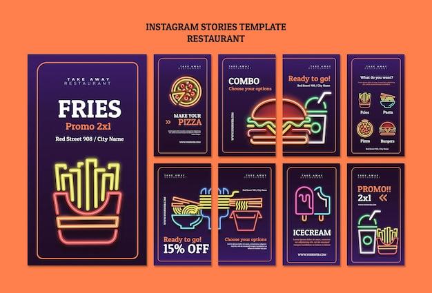 Storie di social media di ristoranti astratti