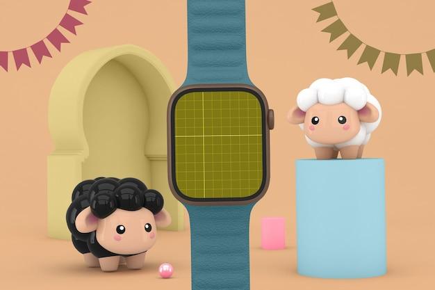 Adha smart watch