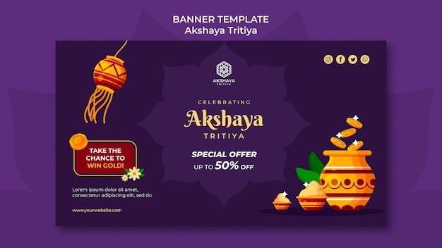 Modello di banner akshaya tritiya