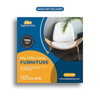 Modello di vendita di mobili offerta incredibile