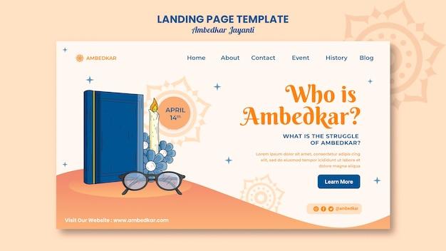 Modello di pagina di destinazione ambedkar jayanti