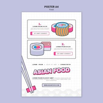 Modello di stampa di cibo asiatico