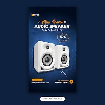 Modello di progettazione di banner di storie di instagram di prodotto di marca di altoparlanti audio