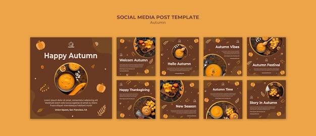 Modello di post sui social media di autumn fest