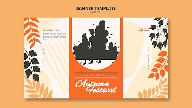 Banner di festa d'autunno