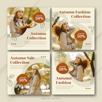 Modello di bundle post instagram autunno stagione vendita premium psd