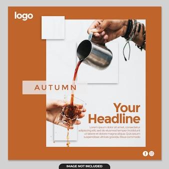 Modello di social media d'autunno
