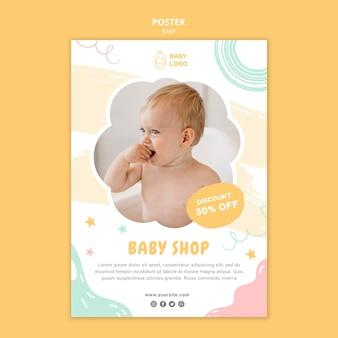 Modello di poster del negozio di bambini